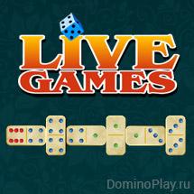 Live Games - онлайн домино против реальных людей