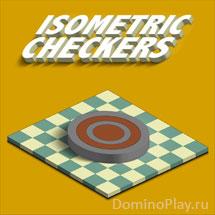 Rainarte Checkers - Шашки против сложного компьютера
