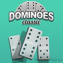 Dominoes Classic - против сложного компьютера