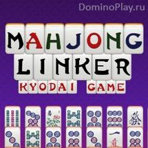 Маджонг Коннект 2 Linker